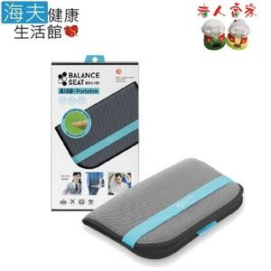 【海夫】老人當家 倍力舒 蜂巢凝膠 健康座墊 攜帶版 A0192-01單一規格