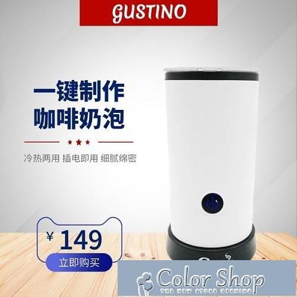 奶泡機 可加熱家用咖啡奶泡機電動打奶泡器不銹鋼奶泡杯280ml不沾層 快速出貨
