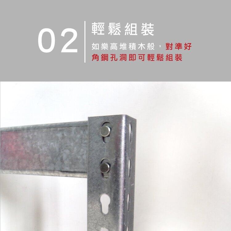 角鋼櫃 高低櫃 置物架 倉儲架 檔案架 鍍鋅免螺絲角鋼(4x5x6尺_5層) 空間特工 Z4050651