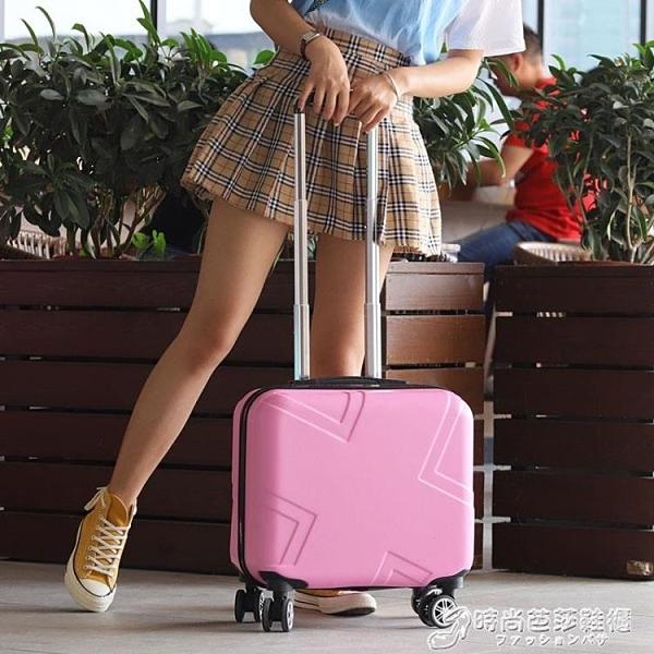 登機箱女18寸網紅行李箱小型輕便拉桿箱密碼旅行箱男韓版小清新潮 聖誕節全館免運