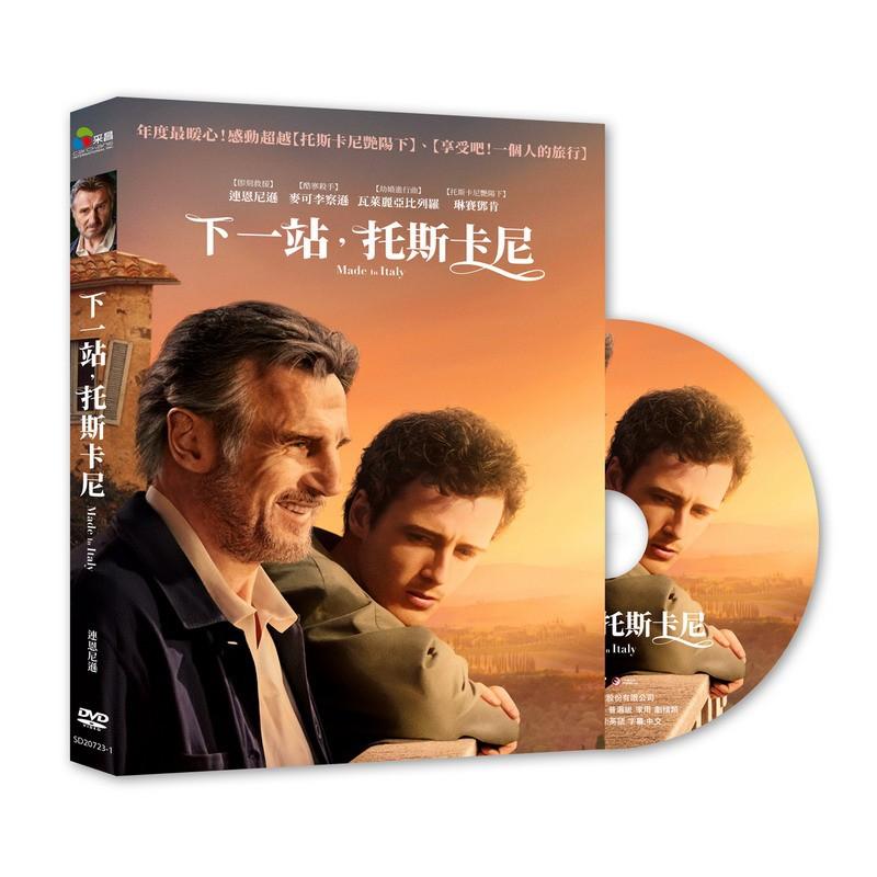 合友唱片 下一站,托斯卡尼 連恩尼遜 麥可李察遜 Made in Italy DVD