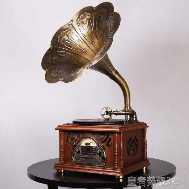 【快速出貨】留聲機 大喇叭留聲機復古客廳歐式實木黑膠唱片機老式電唱機音響唱盤 聖誕交換禮物