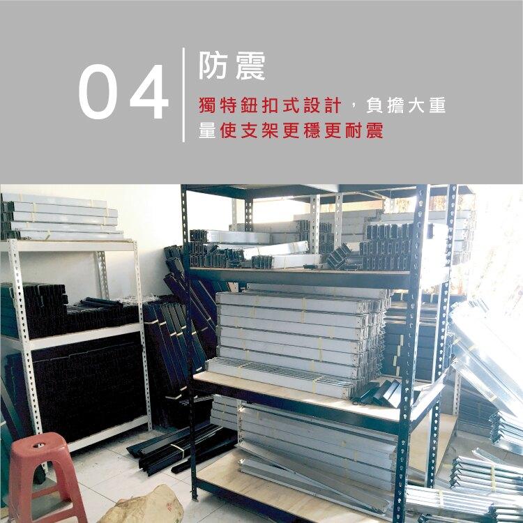 儲物架 物料架 倉儲架 園藝架 鍍鋅免螺絲角鋼(2x6x6尺_5層) 空間特工 Z2060651