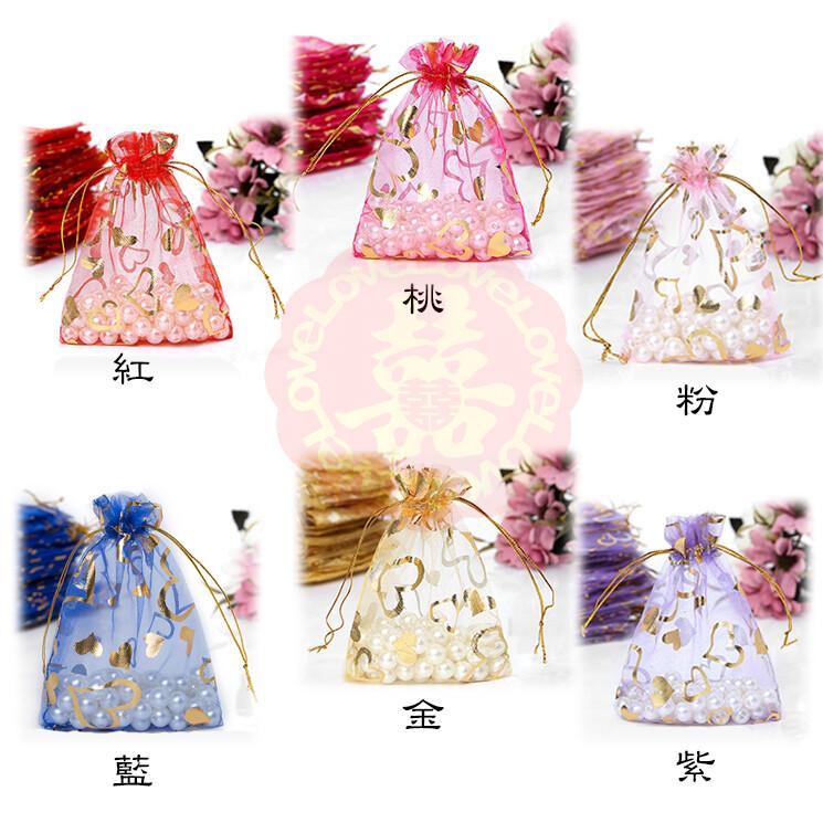 妙妙屋禮贈品嫁粧文具/結婚百貨/婚用禮俗用品裝禮物用紗袋小13*18cm