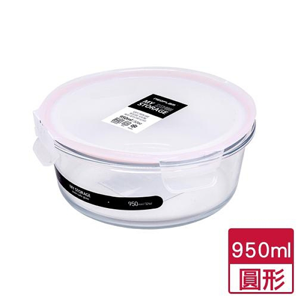 NEO MyStorage玻璃保鮮盒-圓(950ml)【愛買】