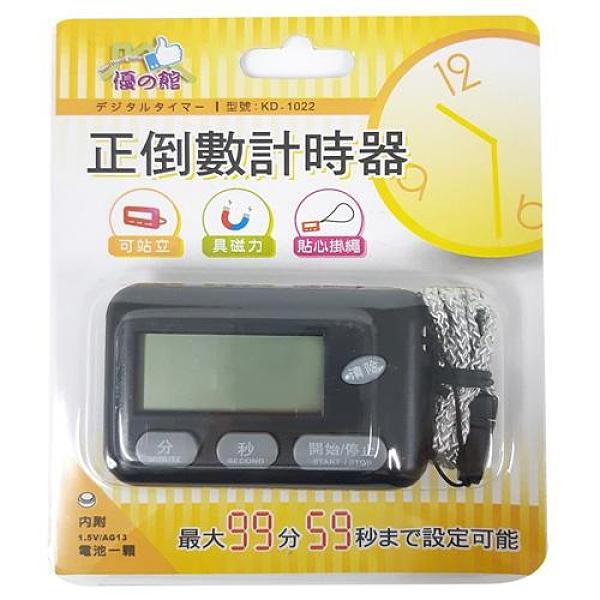 正倒數計時器KD-1022【愛買】