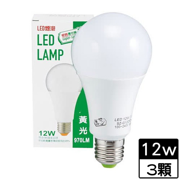 3件超值組最划算LED燈泡-黃光(12W)【愛買】