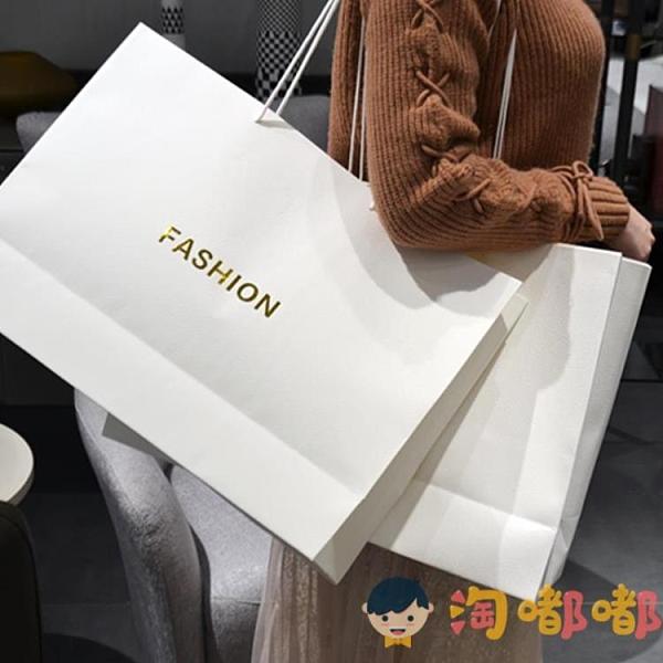 3個起 手提袋紙袋女裝服裝衣服袋子購物禮品袋定制【淘嘟嘟】