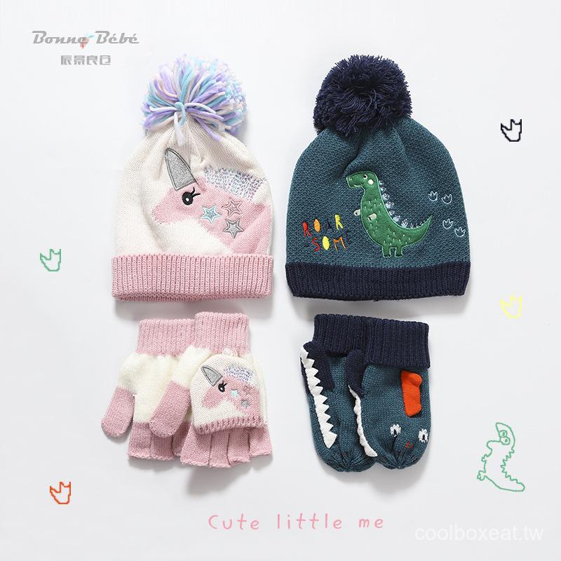 兒童帽子套裝秋冬款恐龍獨角獸男女寶寶針織帽保暖卡通手套毛線帽 6nxx