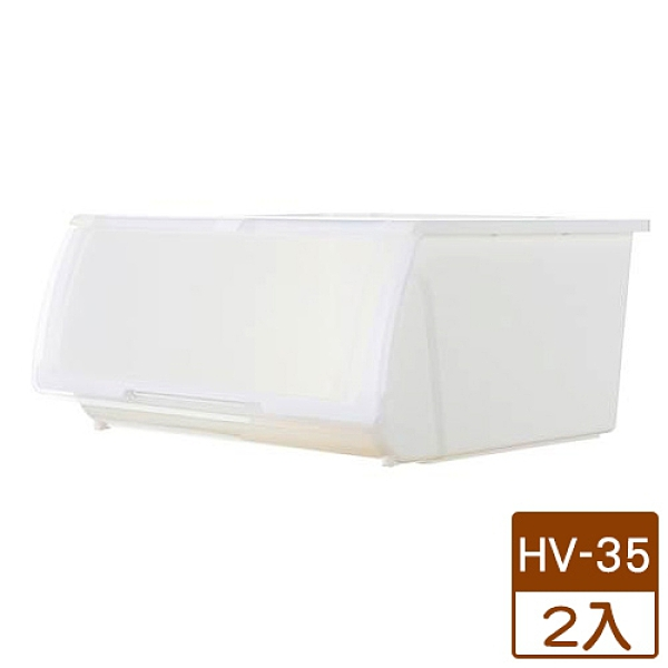 2件超值組KEYWAY Nice直取式整理箱HV-35(35L)【愛買】