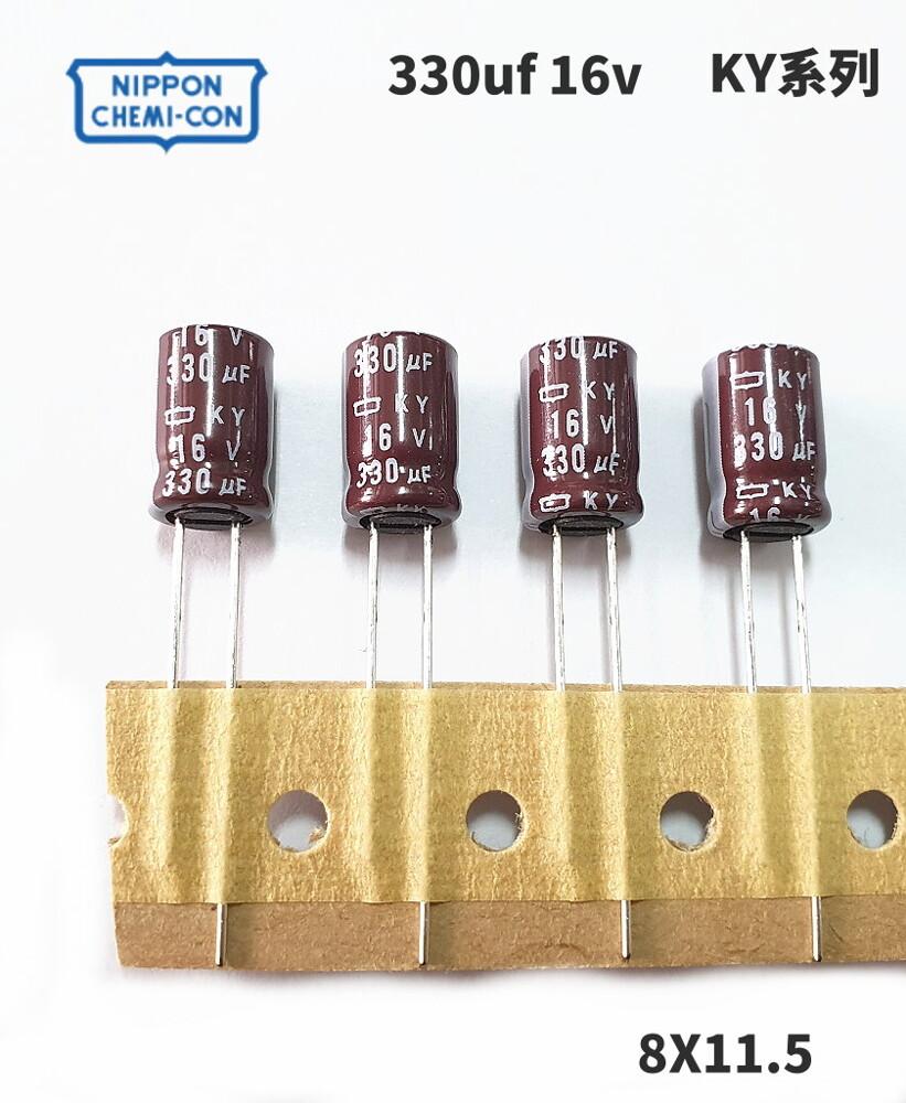 日本 ncc ky 電解電容 330u 16v 尺寸:8x11.5 10pcs/入