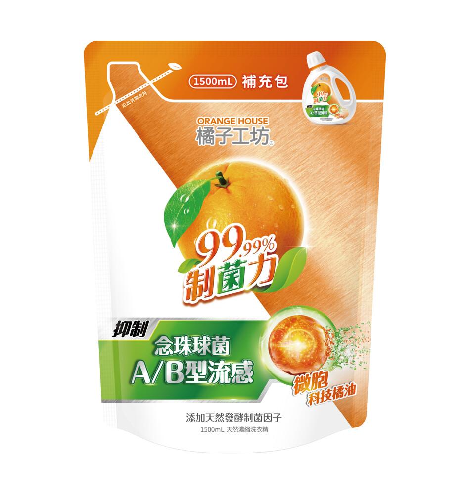 橘子工坊天然濃縮洗衣精 制菌配方 補充包 1500ml *6包