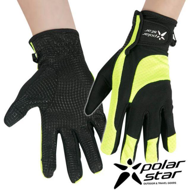PolarStar 翻指登山手套『黃』XL P17534 戶外.露營.登山.防曬手套.翻指手套.防風手套.機車手套.