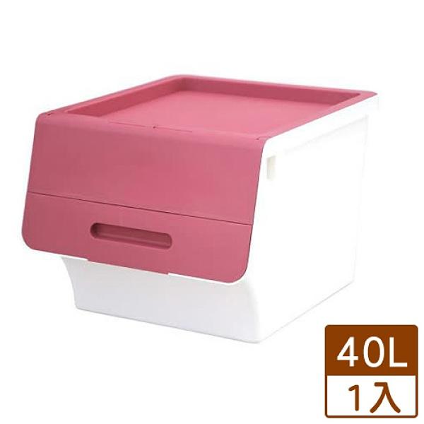KEYWAY 鄉村直取式整理箱HB-42-紅(40L)【愛買】