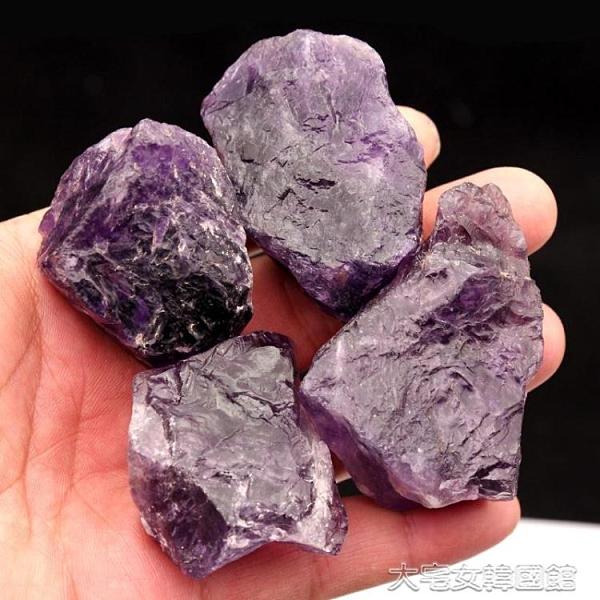 水晶石碎石天然紫水晶擺件水晶毛料能量水晶療愈石魚缸彩石子標本石 快速出貨