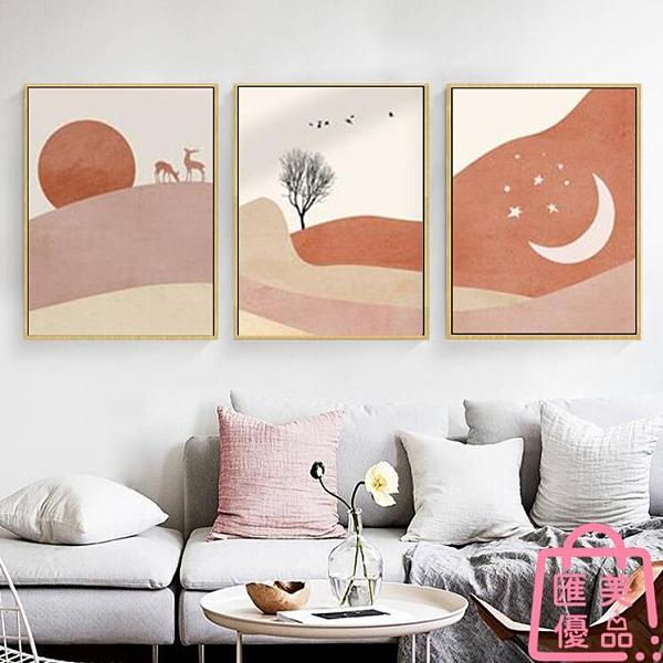 3副 壁畫北歐裝飾畫掛畫沙發背景墻畫三聯畫【匯美優品】