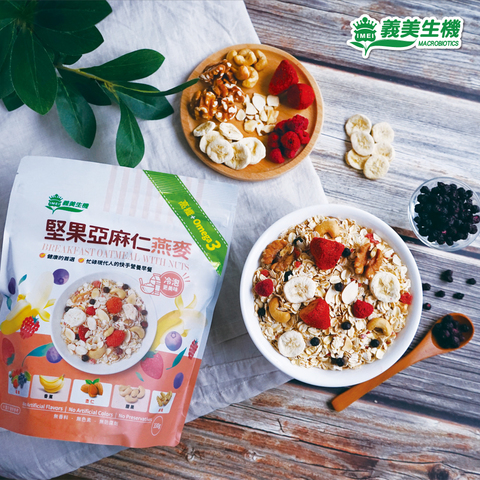 【義美生機】堅果亞麻仁燕麥-莓果