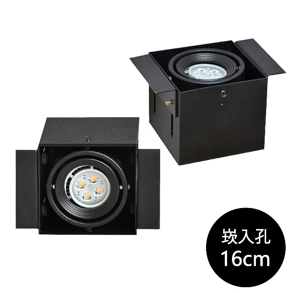18park-黑盒子崁燈-16cm/3款 [單燈-5w,3000k]