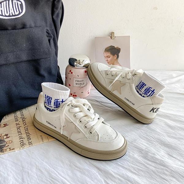 小白帆布鞋女韓版ulzzang新款秋季百搭街拍潮鞋學生板鞋子 智慧e家
