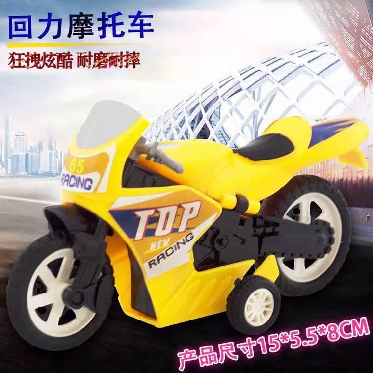 仿真迴力摩托車玩具絕地求生摩托車兒童益智摩托車模型車玩具禮物