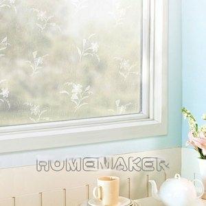 韓國素面蕾絲窗貼_HN-LSP04B