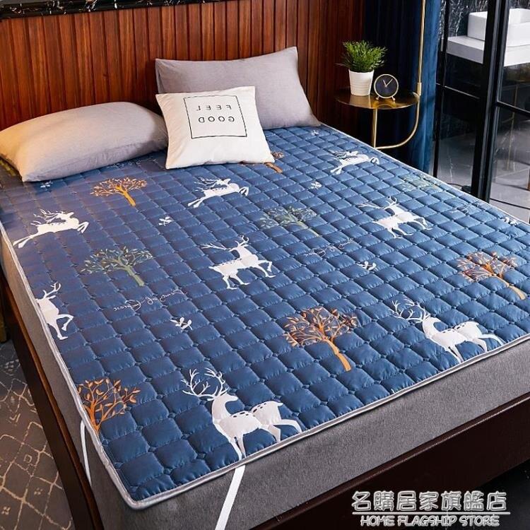 床墊軟墊1.8m床褥子雙人摺疊保護墊子薄學生防滑1.2米單人墊被1.5 雙12全館85折