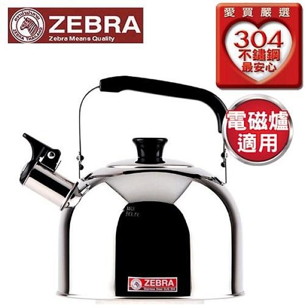 斑馬ZEBRA高級不鏽鋼笛音茶壺(3.5L)【愛買】