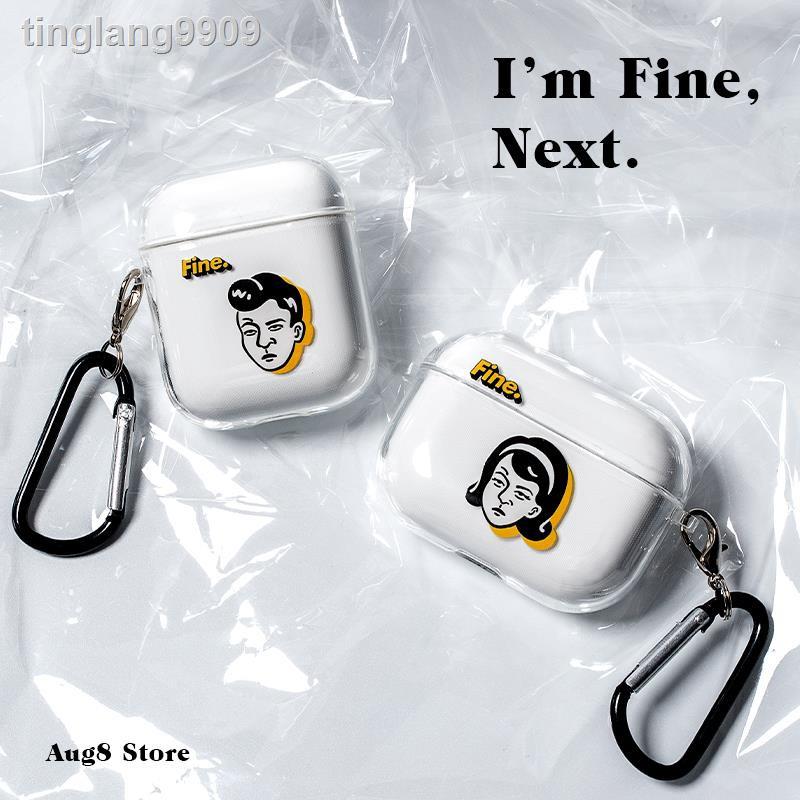 現貨❦☽❅人間八月八丨原創白眼男情侶airpods1/2/3 PRO透明軟殼耳機保護套
