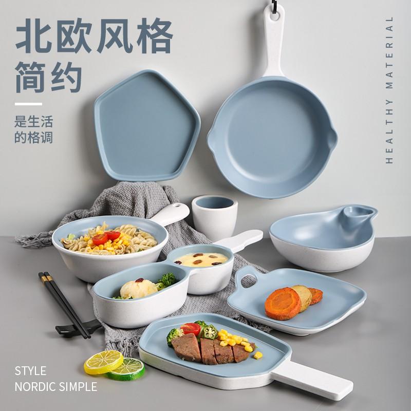 《五毫》密胺北歐網紅餐具套裝塑料盤創意仿瓷帶手柄菜盤異形碟不規則盤子K.D