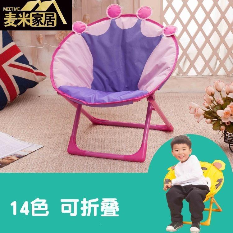 【zakka雜貨館】【限時免運】麥米摺疊沙灘椅子躺椅小號月亮椅坐椅懶人椅卡通椅靠背椅
