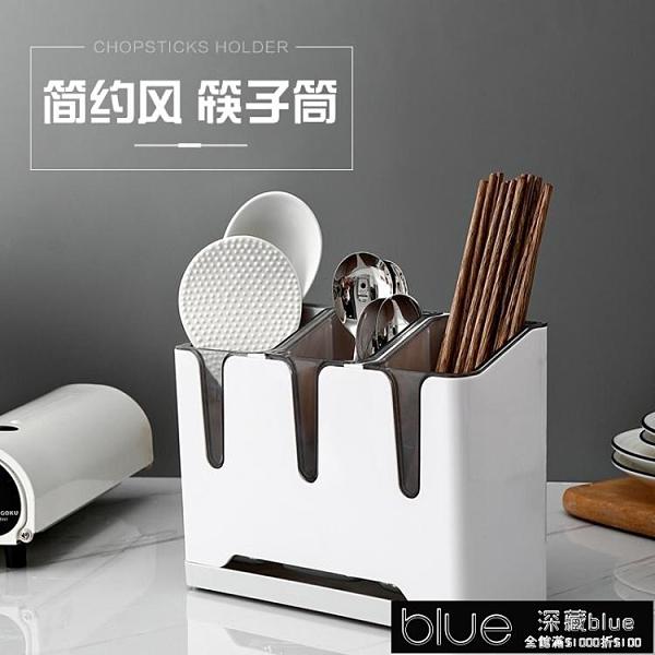 廚具清潔 廚房分格筷子簍瀝水快子籠筷子筒置物架 家用餐具筷 【全館免運】
