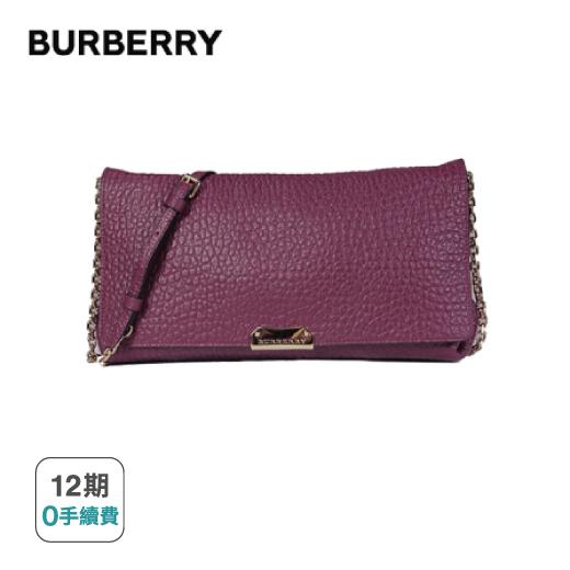 【BURBERRY】鐵牌LOGO荔枝紋皮革鍊帶肩背包 (紫紅)