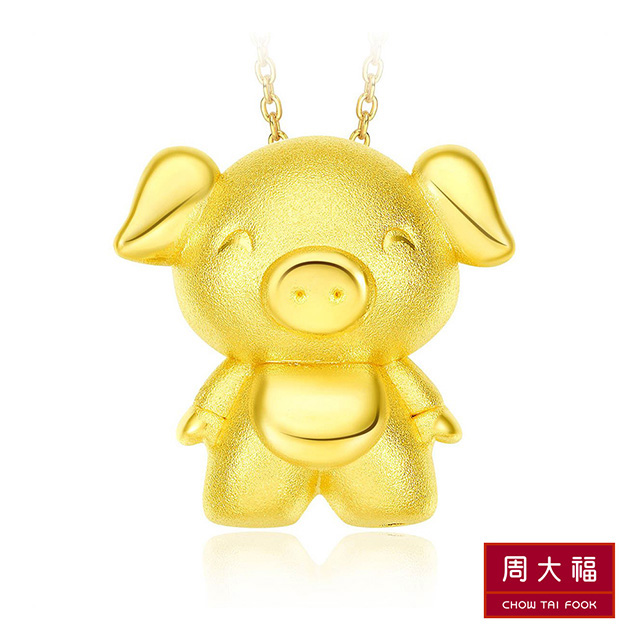 周大福 Q版生肖系列黃金吊墜(豬)