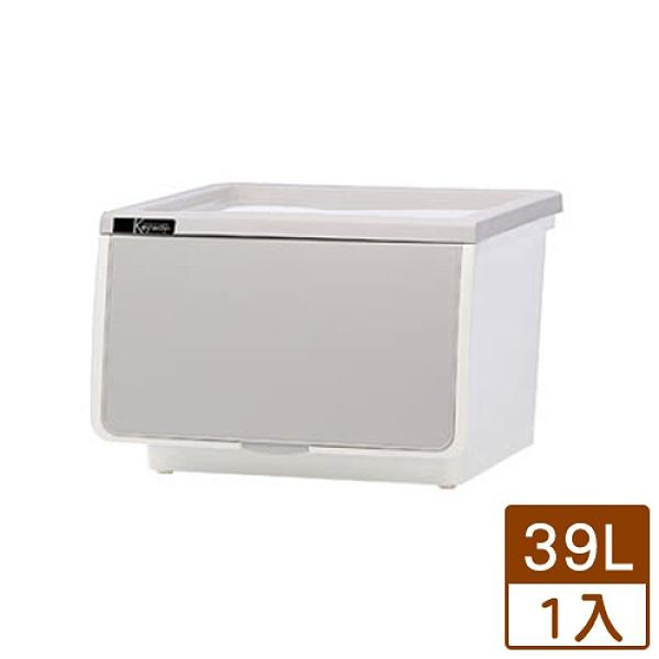 KEYWAY OPEN直取式收納箱HG-398(灰)【愛買】