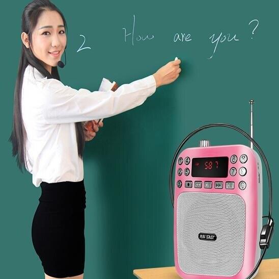擴音器 SAST/先科 A016小蜜蜂擴音器教師專用無線耳麥腰掛講課導游喇叭迷你戶外插卡