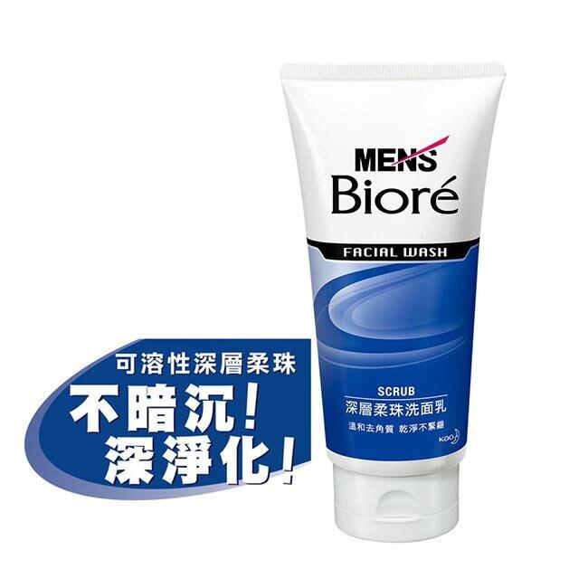 MEN'S Biore男性專用深層柔珠洗面乳100g