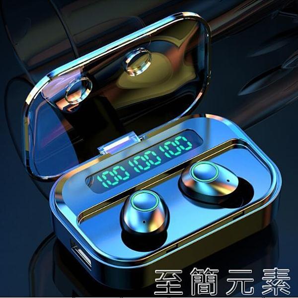 藍芽耳機雙耳真無線運動跑步耳機入耳式5.0隱形超長待機迷你一對微小型適用蘋果 雙十二全館免運
