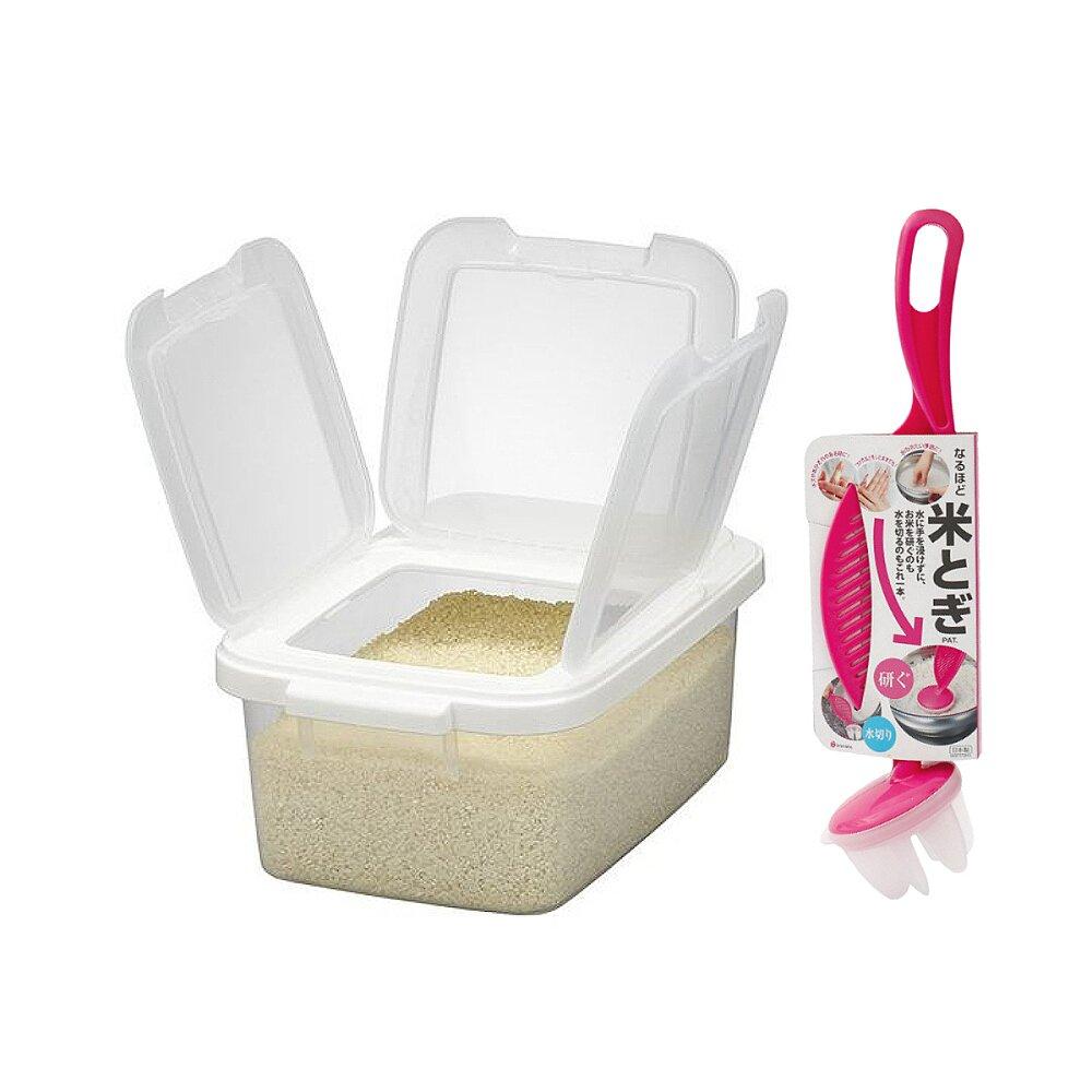【特惠組】日本IWASAKI三方向開蓋5公斤米箱(JPM優秀賞)+洗米器