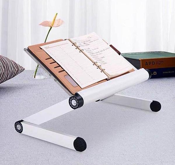 投影機支架 投影儀桌面支架辦公通用投影機折疊便攜托架三腳托盤支架【快速出貨八折搶購】