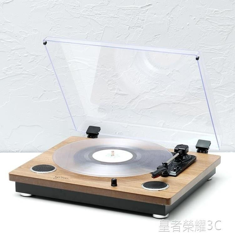 【快速出貨】留聲機 Syitren賽塔林黑膠唱片機MANTY留聲實木生日禮物情人節 聖誕交換禮物