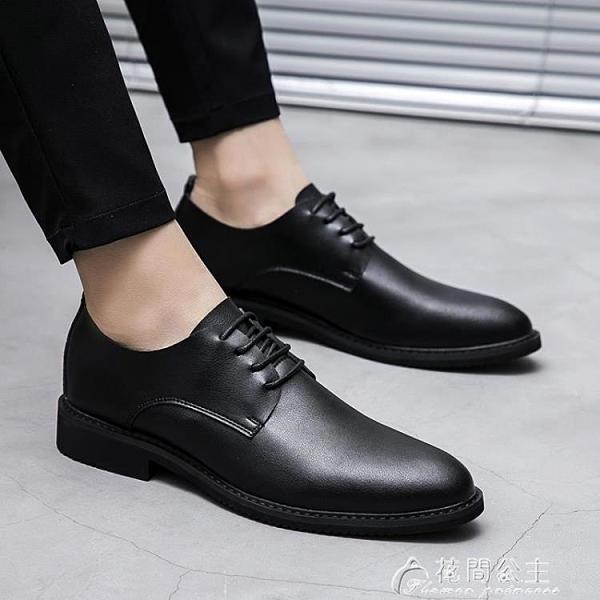 皮鞋休閒皮鞋男軟皮韓版潮流青商務正裝軟底冬季工作防臭透氣男皮鞋 快速出貨