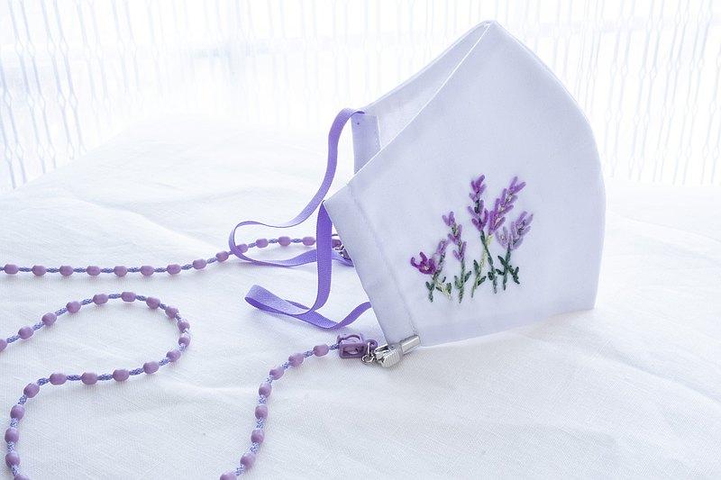 薰衣草花刺繡面膜套件和薰衣草鍊子為什麼您不舒適,快樂地度過一生?