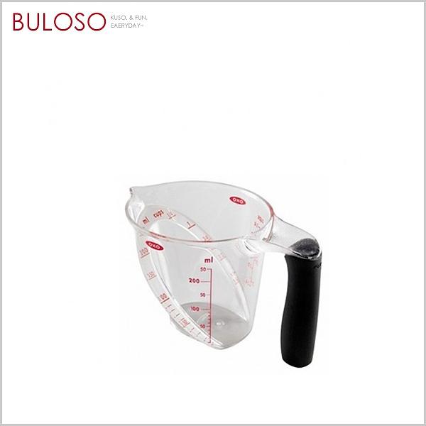 《不囉唆》OXO 輕鬆看量杯0.25L(不挑色/款) 杯子 量杯 容量 廚房用品【A425403】