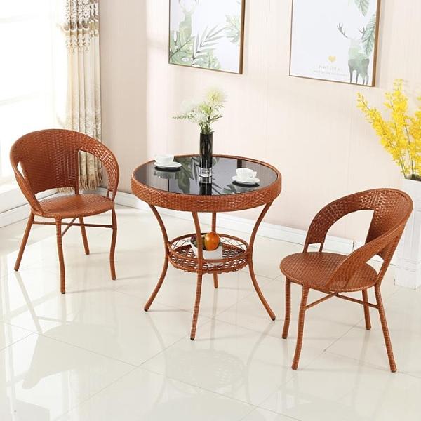 戶外陽台桌椅 陽臺小桌椅茶幾庭院戶外桌椅組合簡約休閑藤椅子靠背椅 一木良品