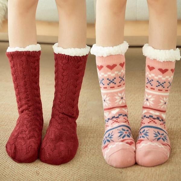 地板襪大人家居珊瑚絨襪子