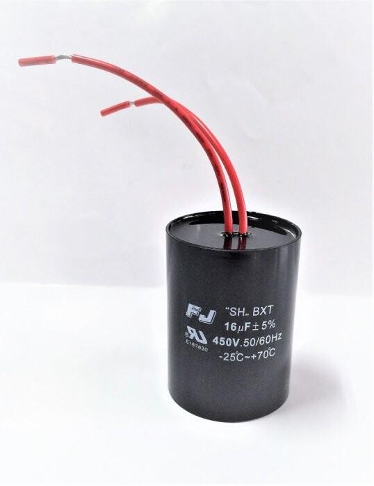 ac電容 運轉電容 16uf 450v 塑膠 啟動電容