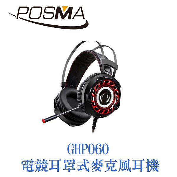 POSMA 電競耳罩式麥克風耳機 GHP060