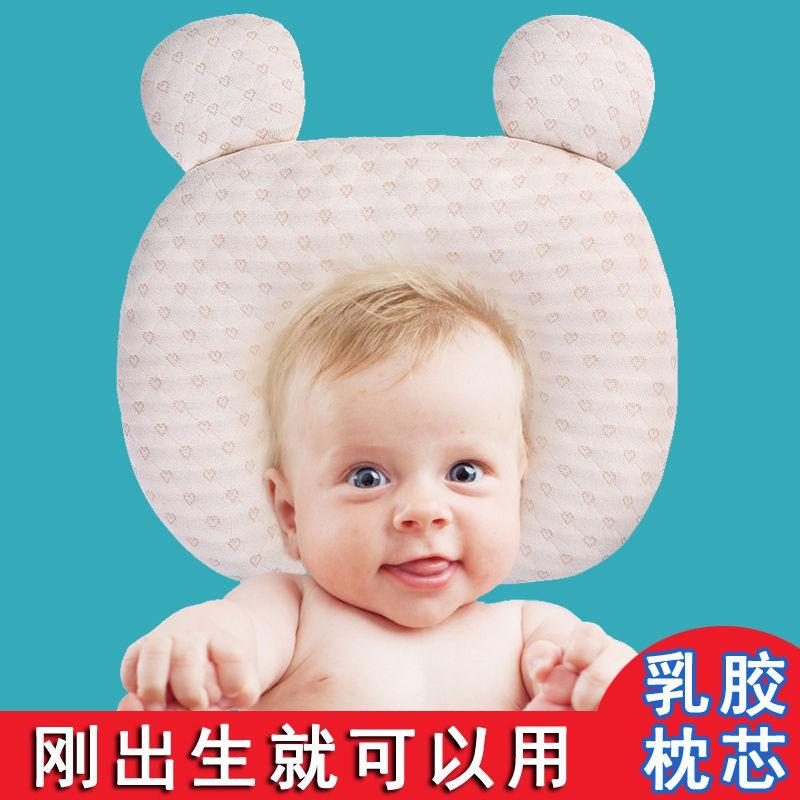 ☜☫嬰兒枕頭防偏頭寶寶定型枕純棉四季新生兒枕頭兒童小孩蕎麥0-1歲枕免拆洗 嬰兒卡通枕套記憶翻身生兒純棉幼兒園午睡頸枕新