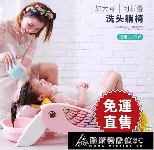 洗頭床洗頭神器兒童洗頭躺椅可摺疊寶寶洗頭椅加大號小孩WY【快速出貨】