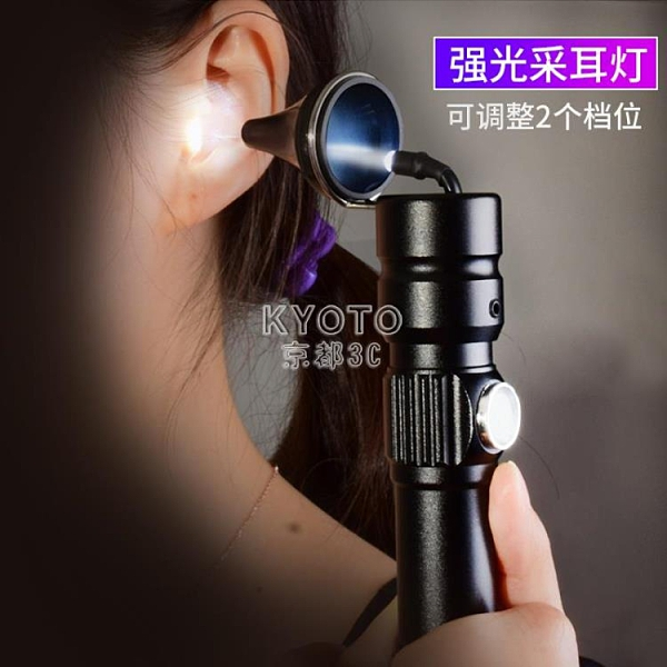 充電手握式高亮采耳燈專業掏耳燈手燈掏耳朵工具挖耳朵神器 【快速出貨】